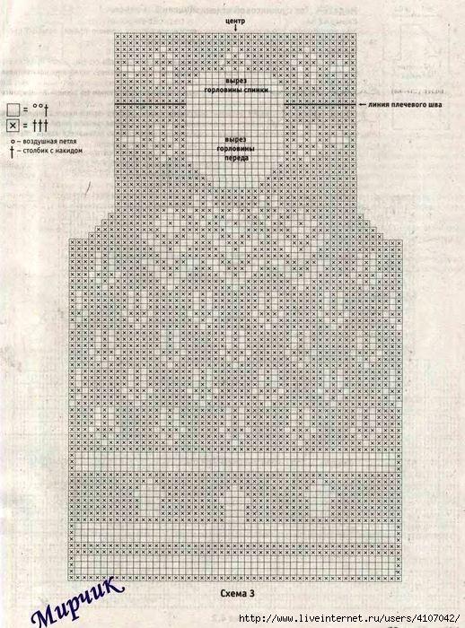 3 (518x700, 297Kb)