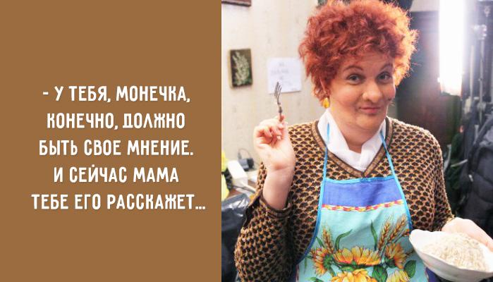 mama (699x400, 107Kb)