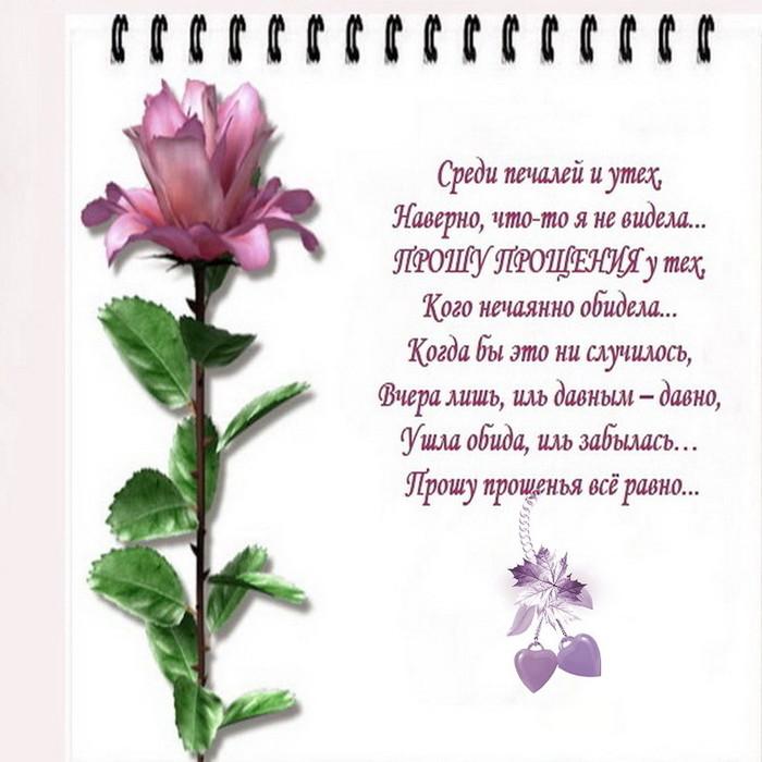 3470549_voskr_prosh________ (700x700, 92Kb)