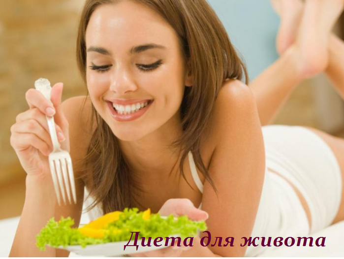 диета на овсянке с овощами