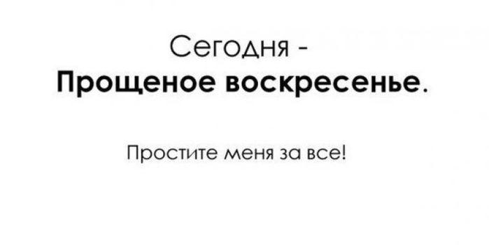 6S2NYVOsjP0_783x0 (700x350, 12Kb)