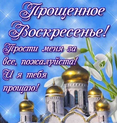 3768849_voskr_prosh_____ (455x480, 109Kb)