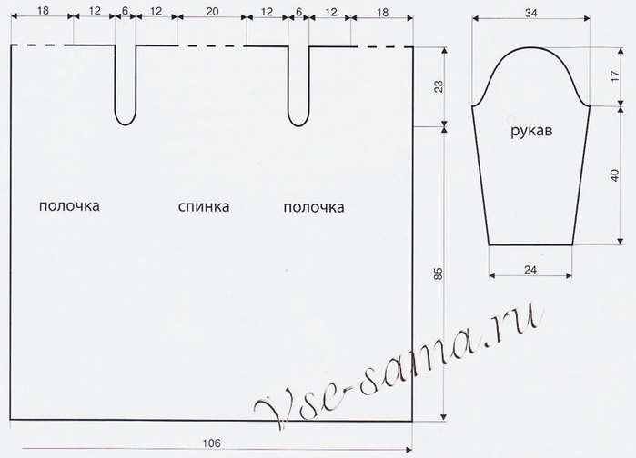 Tvidovyi-kardigan-vykroika (700x504, 34Kb)