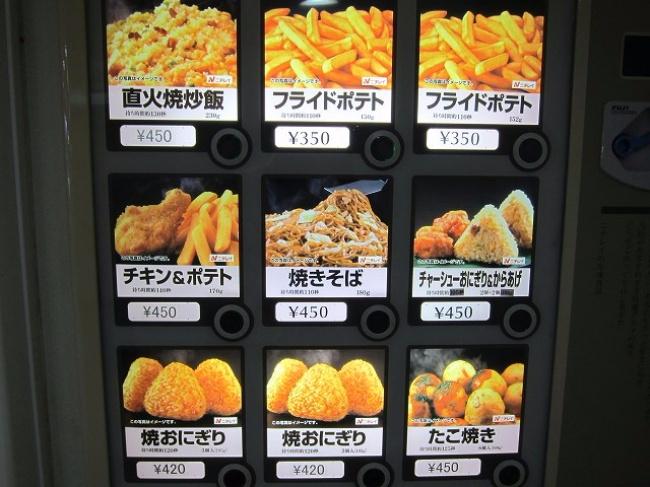 1. Вендинговые автоматы (650x487, 316Kb)