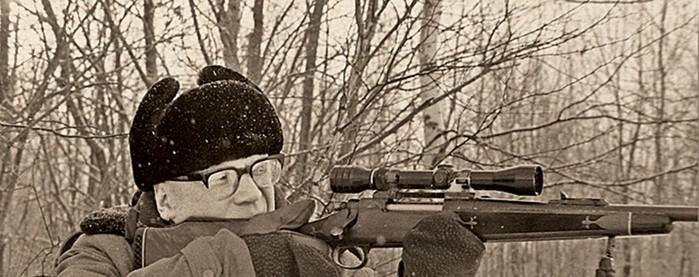 Кому в Советском Союзе разрешалось иметь оружие?