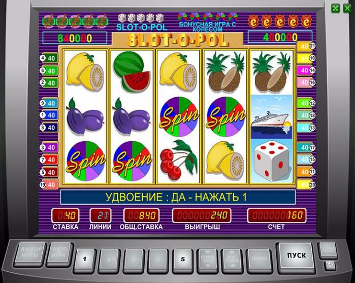игровые автоматы Ешки