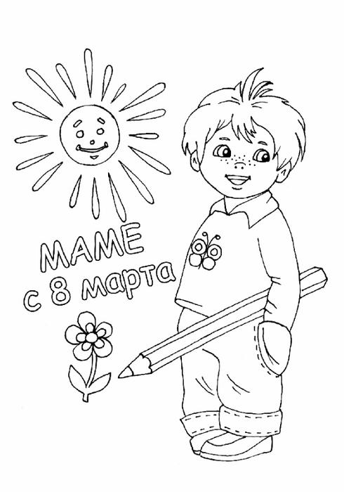 mame_s_8_marta (490x700, 139Kb)