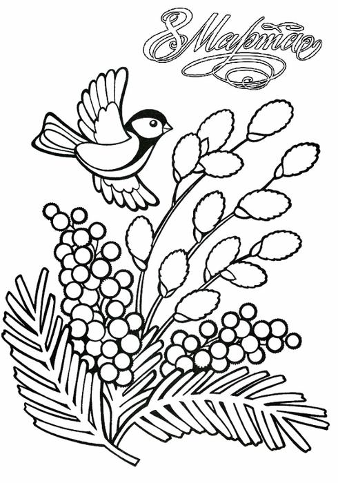 vorobiei-i-mimoza-8-marta (490x700, 236Kb)