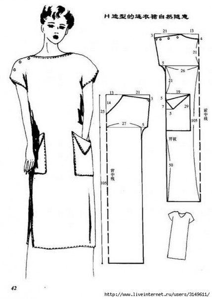 платье просто2 (429x604, 83Kb)
