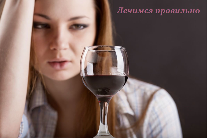 2749438_Lechimsya_pravilno (700x464, 258Kb)