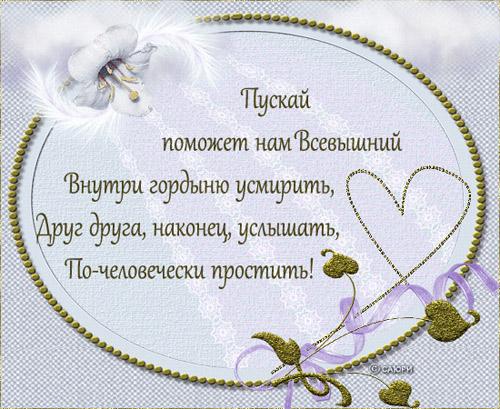 prosti_2 (, 99Kb)