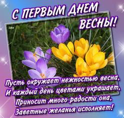 oie_125934z264VQYF (248x236, 19Kb)
