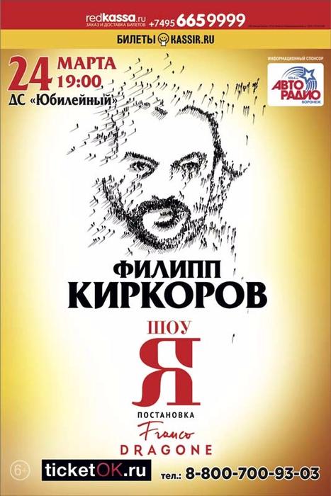 Билеты в театр с доставкой по Москве заказать и купить