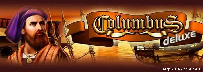 игровой аппарат Колумбус/3925073_i_4 (700x250, 112Kb)