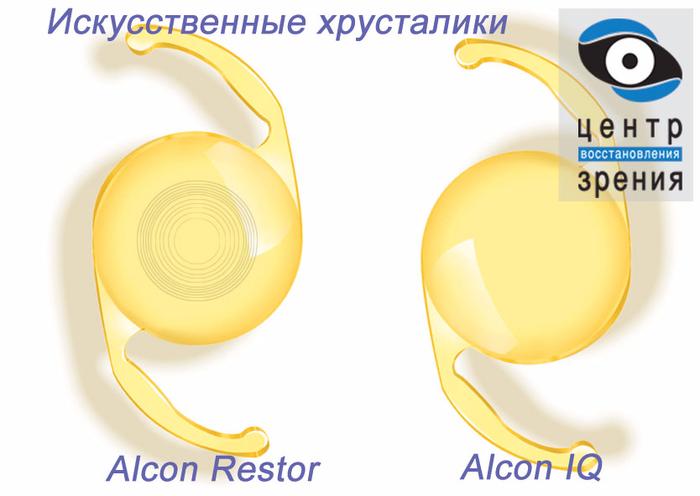 iols (700x496, 220Kb)