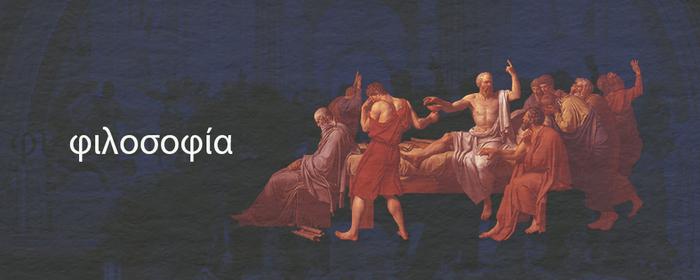 ФИЛОСОФИЯ-1 (700x280, 161Kb)