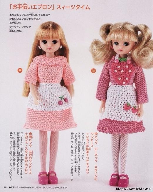 Вязание одежды для маленьких кукол. Журнал со схемами (3) (521x653, 254Kb)