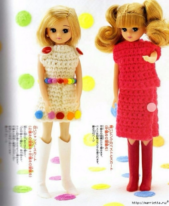 Вязание одежды для маленьких кукол. Журнал со схемами (7) (574x700, 252Kb)