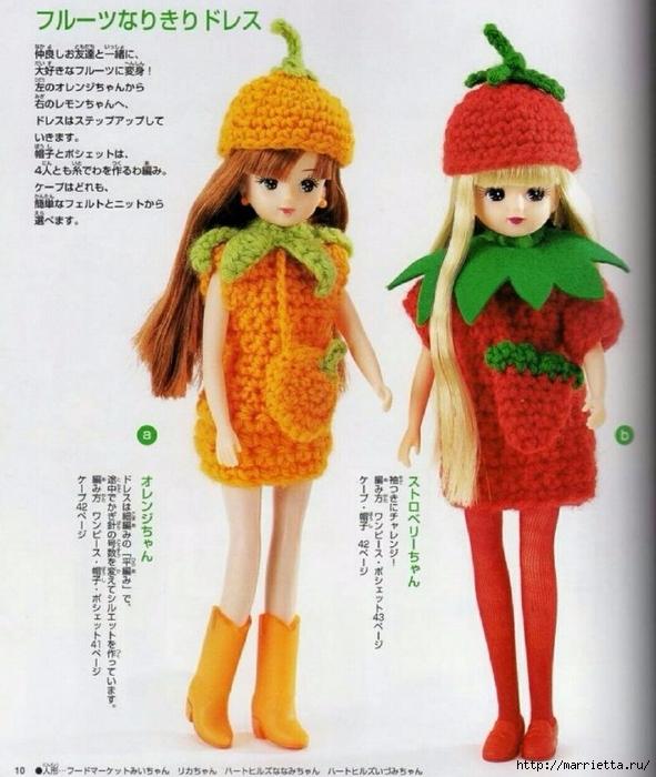 Вязание одежды для маленьких кукол. Журнал со схемами (11) (591x700, 278Kb)