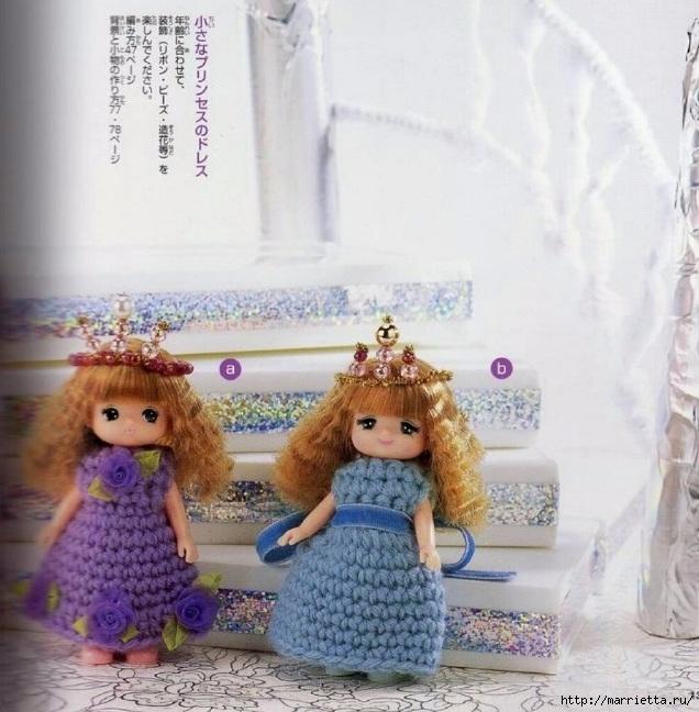 Вязание одежды для маленьких кукол. Журнал со схемами (23) (636x648, 244Kb)