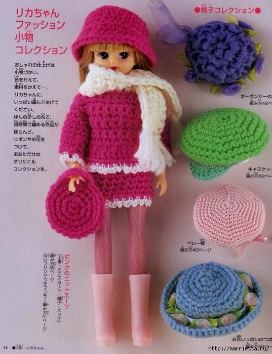Вязание одежды для маленьких кукол. Журнал со схемами (25) (537x700, 302Kb)