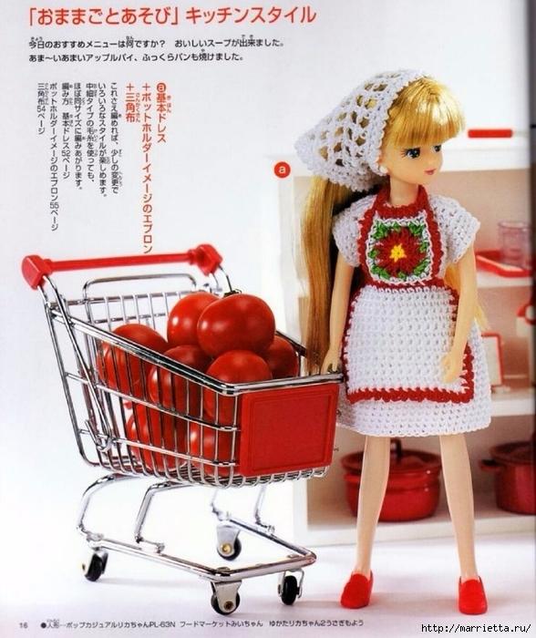 Вязание одежды для маленьких кукол. Журнал со схемами (31) (588x700, 294Kb)