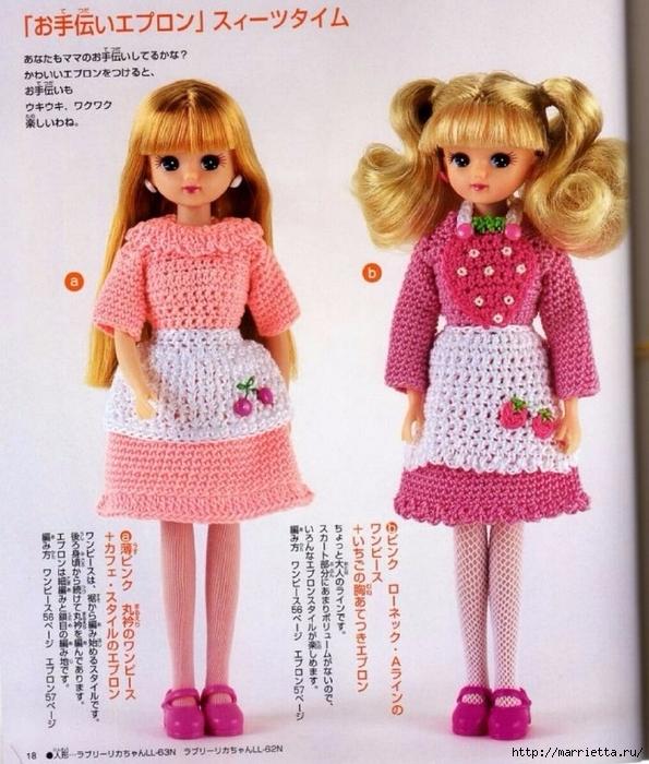 Вязание одежды для маленьких кукол. Журнал со схемами (33) (595x700, 320Kb)