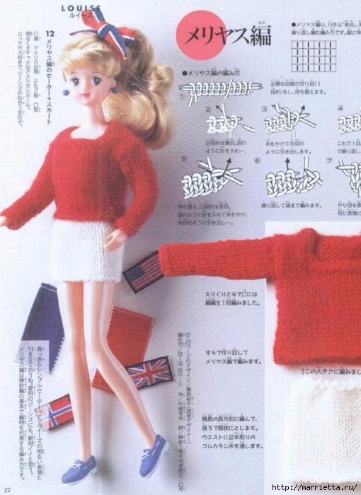 Вязание одежды для маленьких кукол. Журнал со схемами (39) (510x700, 258Kb)