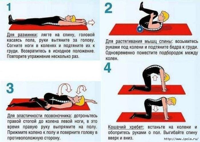 какие упражнения делать при грыжи поясничного отдела