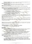 Превью РєРѕСЃР°2С…2,СЂРѕРјР±,лист (жакет3f (510x700, 313Kb)