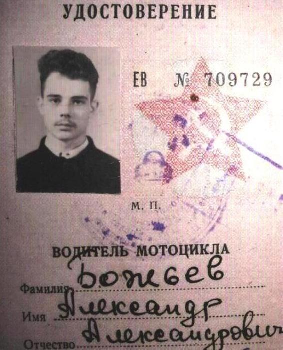 Moto_prava_Bozheva1959 (566x700, 62Kb)
