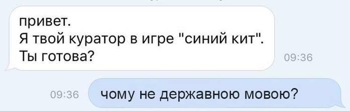Моя-Україна-фэндомы-синий-кит-Україна-3689084 (700x222, 15Kb)