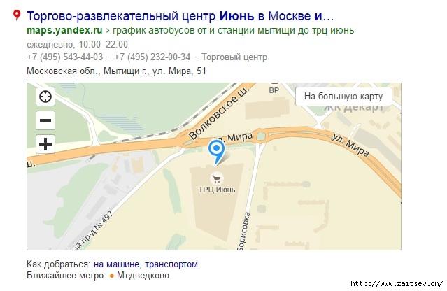 ТРЦ Июнь на карте/2178968_TRC_June_maps (639x416, 121Kb)