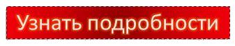 3924376_knopka (337x67, 40Kb)