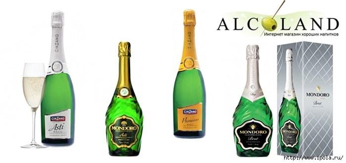 "alt=""Элитный алкоголь от интернет-магазина AlcoLand""/2835299_Elitnii_alkogol_ot_internetmagazina_AlcoLand1 (700x330, 91Kb)"
