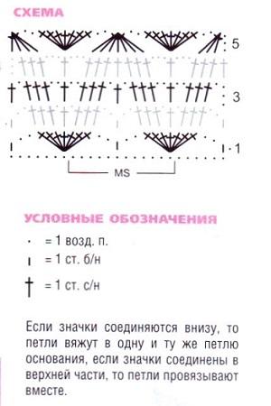 6009459_IMAGE0005_1 (300x450, 43Kb)