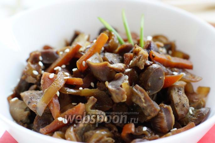 Куриные желудки по корейски рецепты с фото