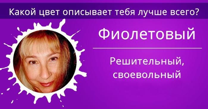 129169738_c992dd3af62c1ab404846db76bdbdff7 (699x367, 81Kb)