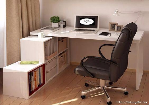 Liveinternet for Muebles de estudio modernos