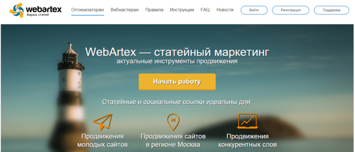 4687843_WebArtex_1_1 (700x300, 191Kb)