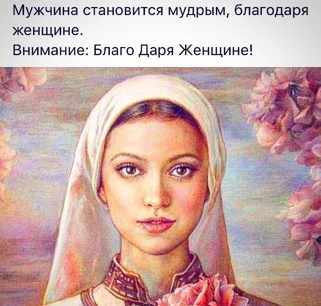 5745884_blago_darya_jenshine (640x611, 107Kb)