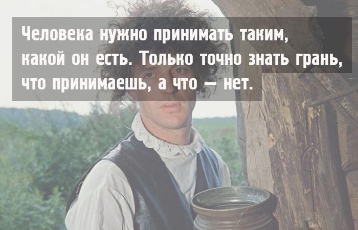 abdulov17 (700x450, 261Kb)
