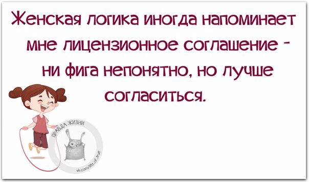 1456252555_frazki-12 (604x356, 153Kb)