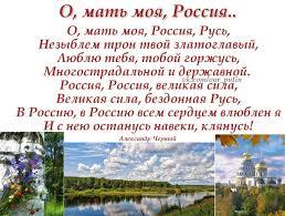 5227673_images_3 (258x195, 14Kb)