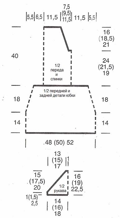 platye_111_shema (387x700, 102Kb)