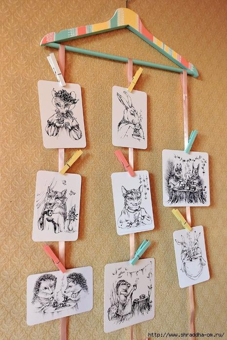 открытки от Shraddha (1) (466x700, 341Kb)