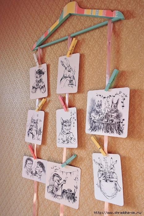 открытки от Shraddha (3) (466x700, 341Kb)