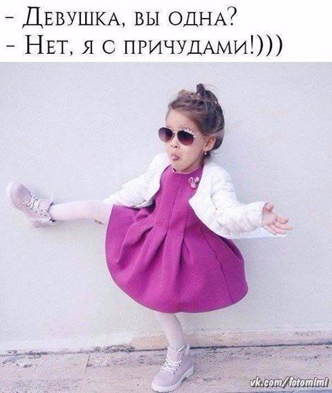 X_cTRyk6uAM (480x569, 171Kb)