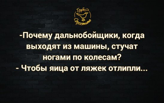 СЂР» (548x345, 115Kb)