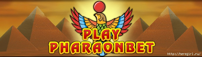 play-pharaon (700x200, 120Kb)